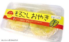 130oyaki.jpg
