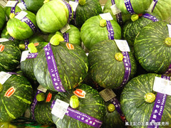 20110527かぼちゃ.jpg