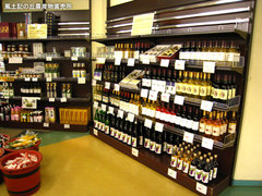 20110618ワインコーナー.jpg