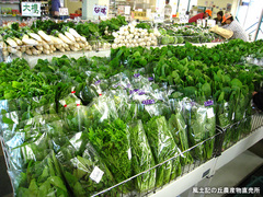 20111027野菜.jpg