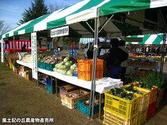 20120415緑化まつり1.jpg