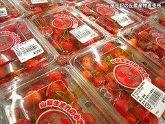 20120603さくらんぼ.jpg