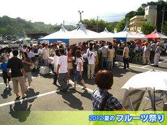 20120812会場様子.jpg
