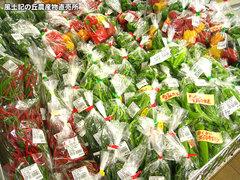 20120909ピーマンなど.jpg