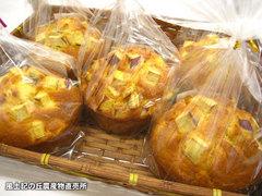 20121003芋パン.jpg