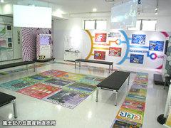 20121005ソーラー館2.jpg