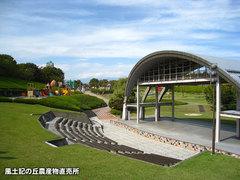 20121012公園2.jpg