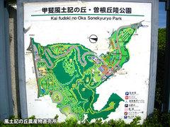 20121012公園4.jpg