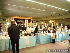20130222地場産業まつり1.jpg