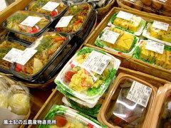 20130327惣菜.jpg