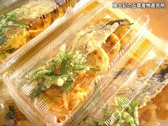 20130410天ぷら.jpg