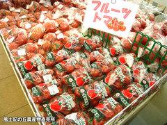 20130517フルーツトマト.jpg