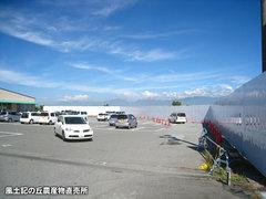 20131002parking2.jpg