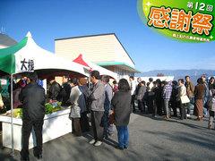 2013kansyasai7.jpg