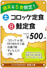 20140317tei2.jpg