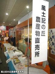 20140914jibasan2.jpg