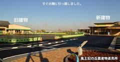20141130new2.jpg