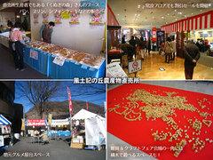 20150222matsuri4.jpg