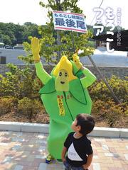 20170612morokoshifair7.jpg