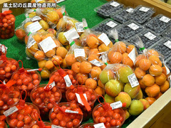 20170618fruits.jpg