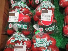 20200515フルーツトマト.jpg