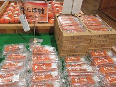 20201205あんぽ柿.jpg