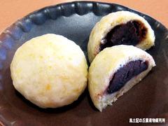 もろこし味噌饅頭3.jpg