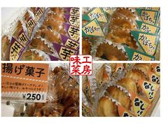 味菜パン各種.jpg