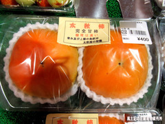 太秋柿0929.jpg