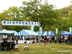 緑化祭り1.jpg