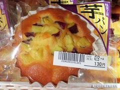 芋パン0217.jpg